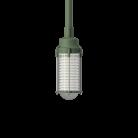 06_ATP_iluminacion_lighting_Alfa12S_400x400px_CSVerde